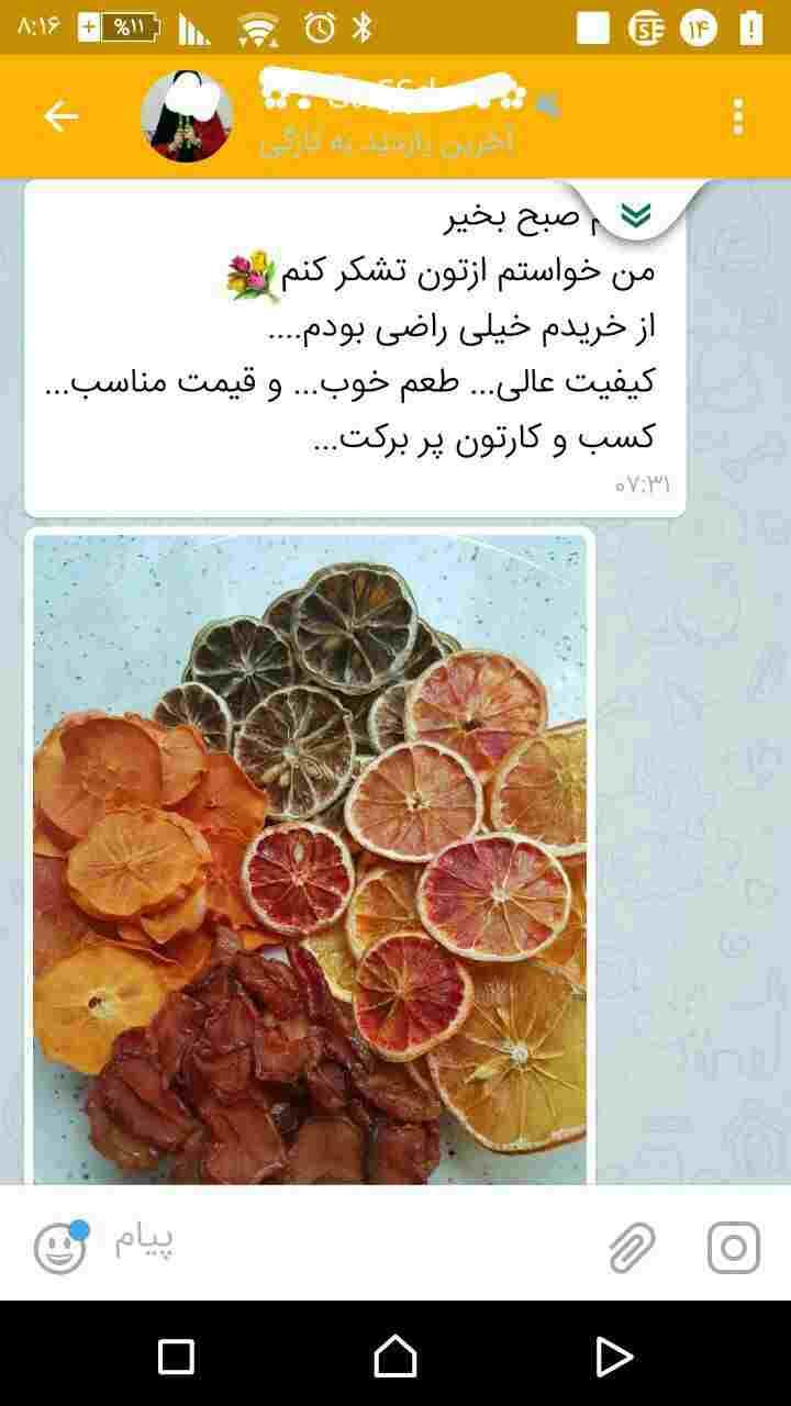 خرید میوه خشک